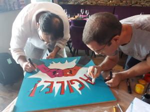 renforcer la cohésion et la créativité avec l'art